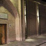 شورای شهر باید اصالت معماری و هویت اسلامی شهر را حفظ کند