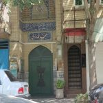 خطر تخریب و نوسازی برابر « مسجد تاریخی کازرونی » اصفهان